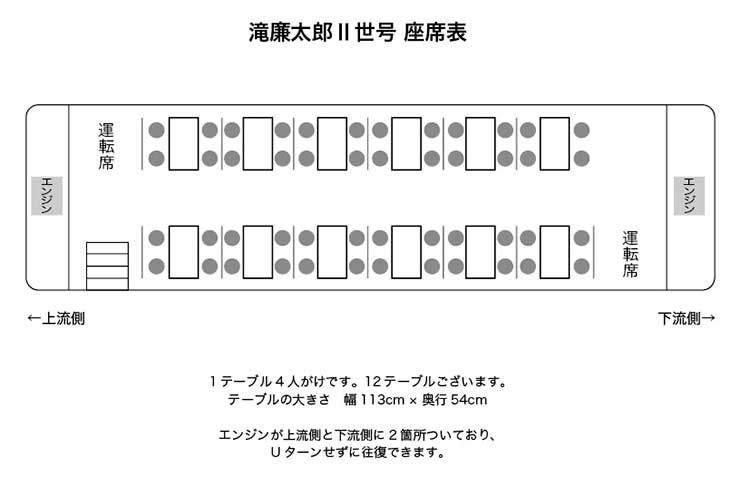 2seigo-zaseki-750