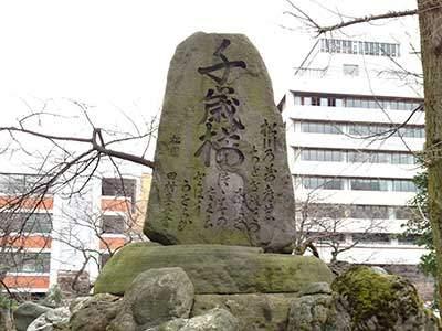 ChitoseZakuraNoHi