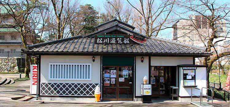 matsukawa-cafe