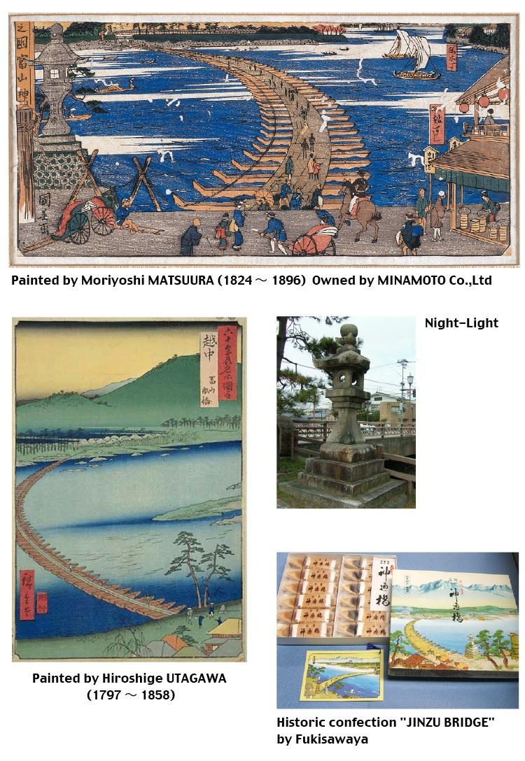 FunahashiOkashi2