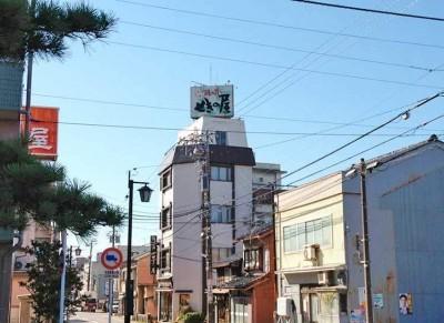 Masunosushi-kanban