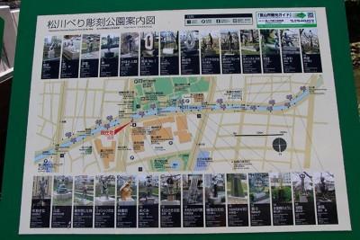 松川べり彫刻公園の案内図