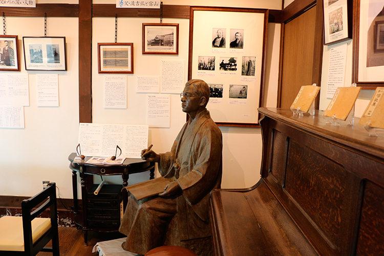 Rentaro Taki Memorial Hall