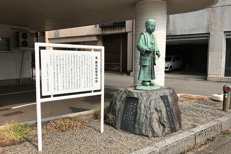 Bronze statue of Rentaro Taki
