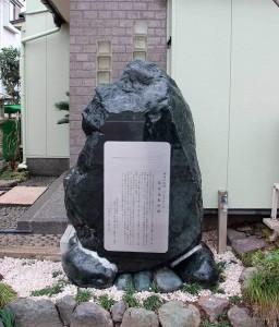 sasabune-zousenjyo-hi